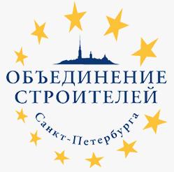 СРО Объединение строителей Санкт-Петербурга